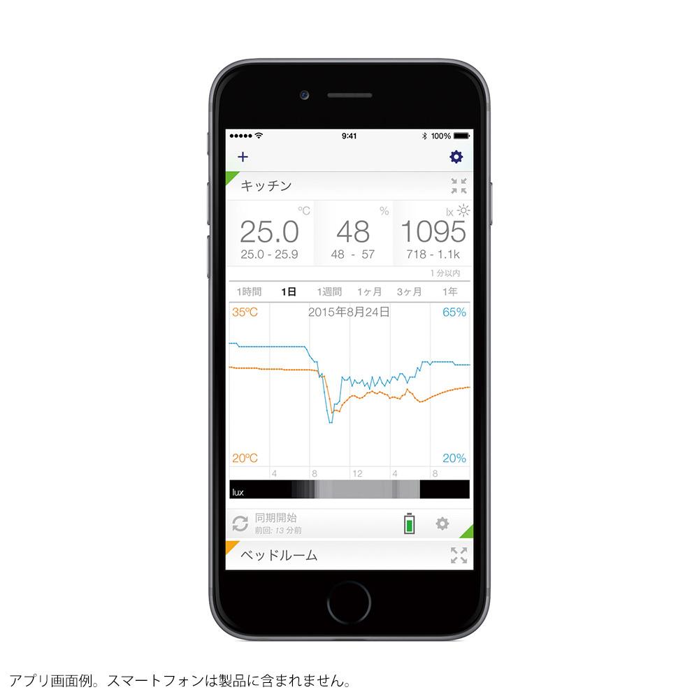 HLT-100BT应用程序屏幕示例