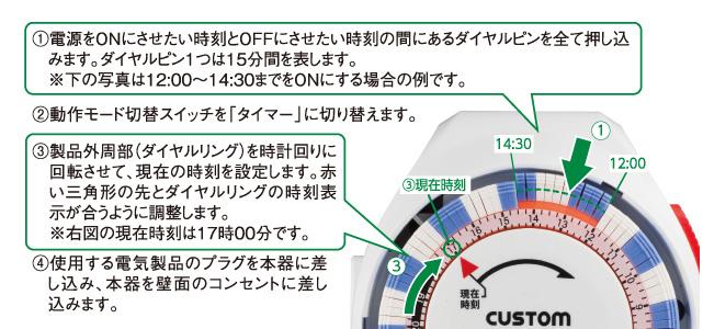 WT-02N如何使用